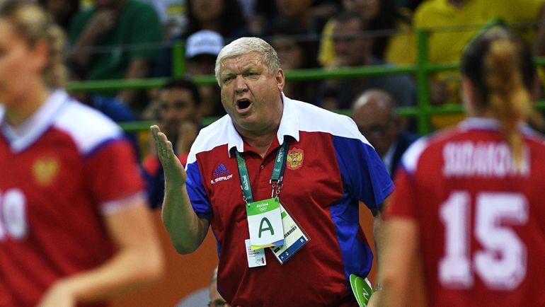 Евгений ТРЕФИЛОВ. Фото AFP