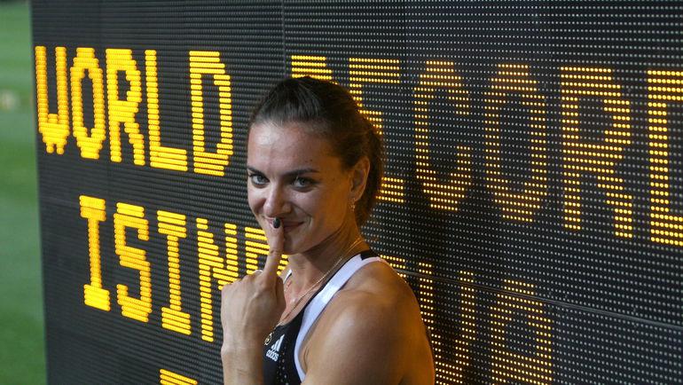 Июль 2008 года. Монако. Елена ИСИНБАЕВА и ее мировой рекорд - 5,04! Фото AFP