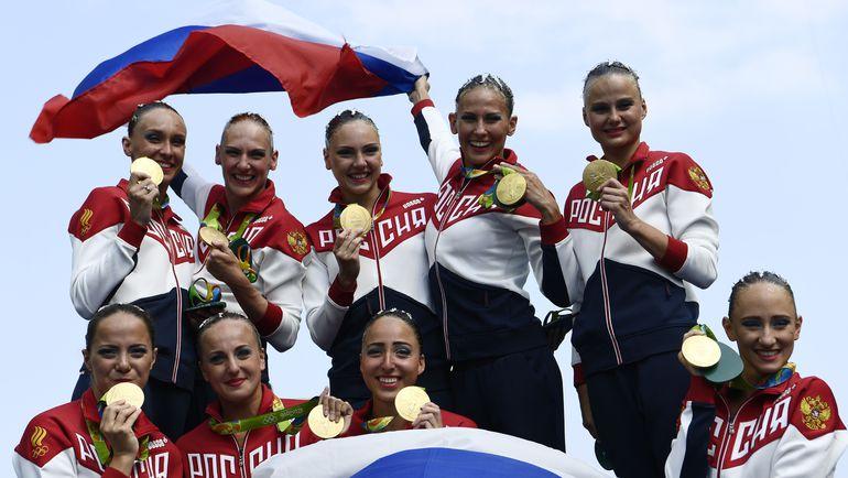 Золото - у России! Фото AFP