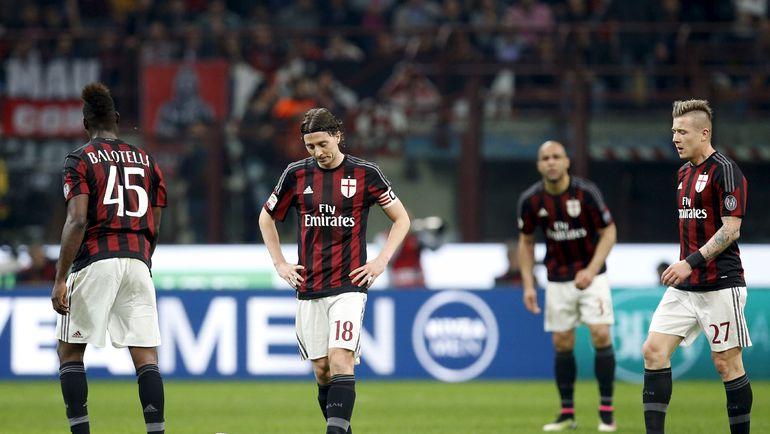 """Когда """"Милан"""" вернется в Лигу чемпионов? Фото REUTERS"""