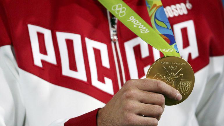 Из Рио возвращаются 280 российских атлетов - 107 из них с медалями. Фото AFP