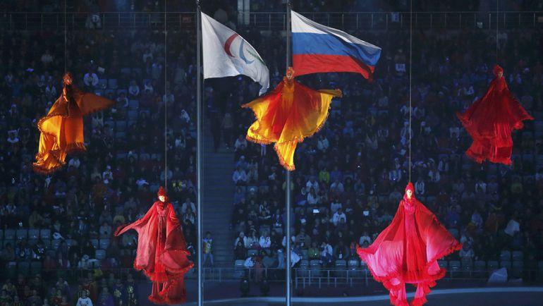 Россия совершенно точно не выступит в Рио. Фото REUTERS
