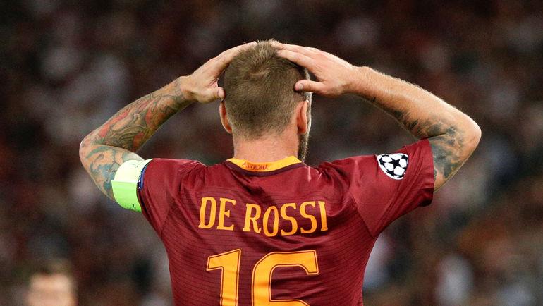 """Вторник. Рим. """"Рома"""" - """"Порту"""" - 0:3. Даниэле ДЕ РОССИ подвел свою команду, оставив ее в меньшинстве еще в первом тайме. Фото REUTERS"""