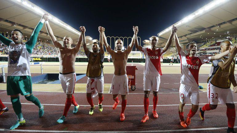 """Вторник. Монако. """"Монако"""" - """"Вильярреал"""" - 1:0. Хозяева празднуют выход в групповой турнир Лиги чемпионов. Фото AFP"""