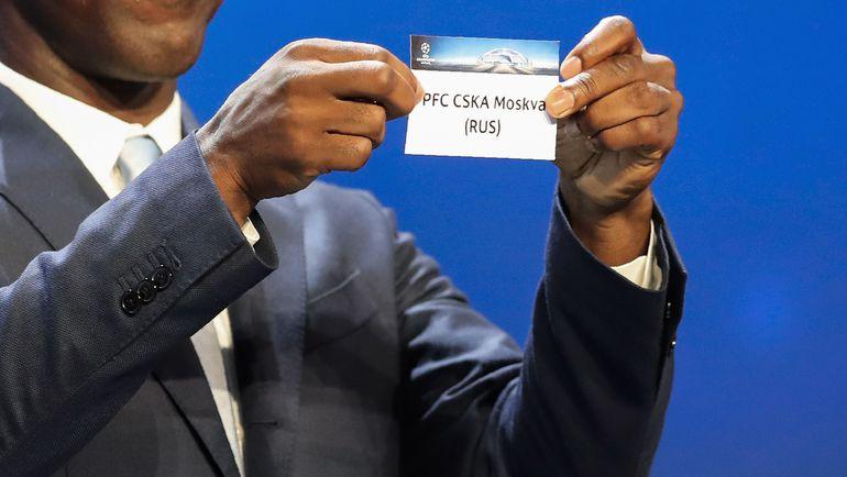 ЦСКА возглавил группу E. Фото AFP