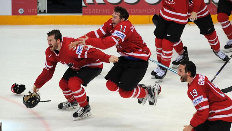 """Канада выиграла два подряд чемпионата мира, а на Кубок мира из всех этих чемпионов возьмет всего несколько человек. Фото Алексей ИВАНОВ , """"СЭ"""""""