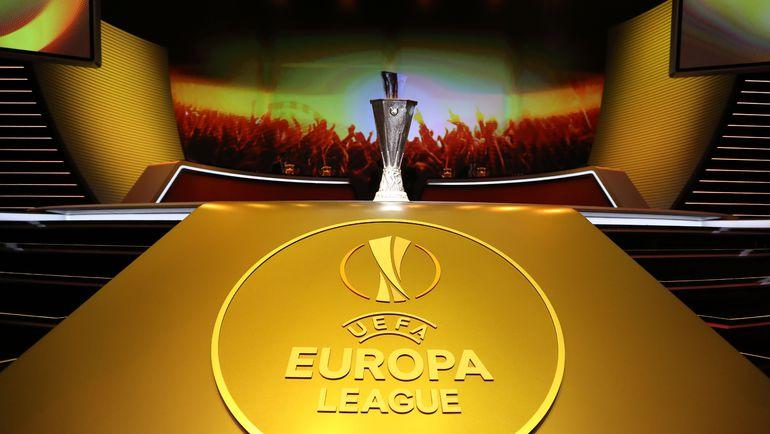 """Сегодня. Монако. """"Зенит"""" и """"Краснодар"""" начинают борьбу за кубок Лиги Европы. Фото AFP"""