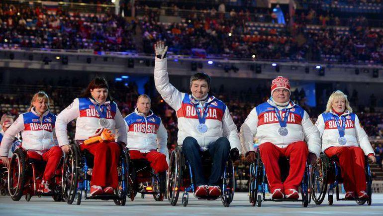 Паралимпийцы России: без Рио. Фото AFP