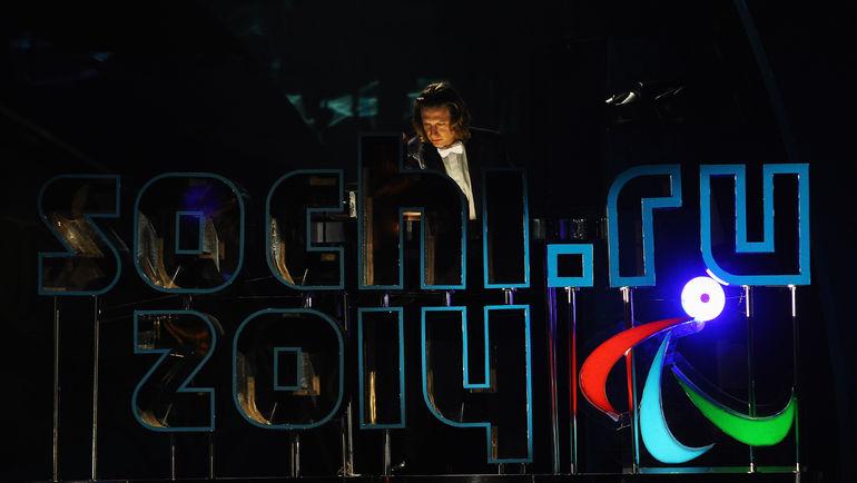 Россия после Сочи-2014: без летней Паралимпиады . Фото AFP