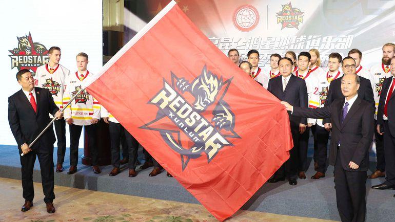 Вторник. Пекин. Презентация китайской команды. Фото photo.khl.ru