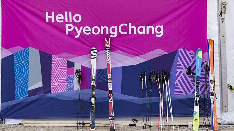 Борьба за попадание в олимпийский Пхенчхан уже началась. Фото AFP