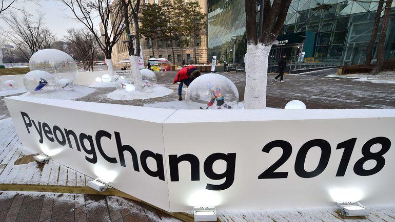 Пхенчхан уже ждет участников Олимпийских игр. Фото AFP