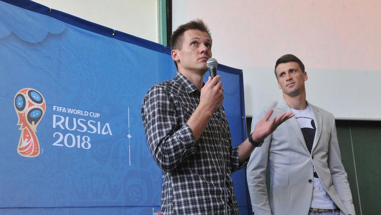 """Артем РЕБРОВ (слева) и Сергей ПЕСЬЯКОВ. Фото Федор УСПЕНСКИЙ, """"СЭ"""""""