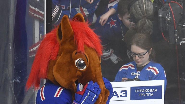 Конь-Огонь. Фото photo.khl.ru