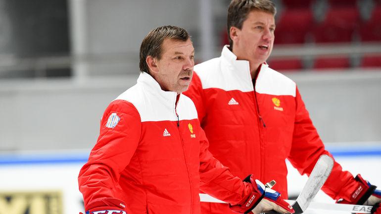 Олег ЗНАРОК (слева) и Харийс ВИТОЛИНЬШ. Фото ФХР