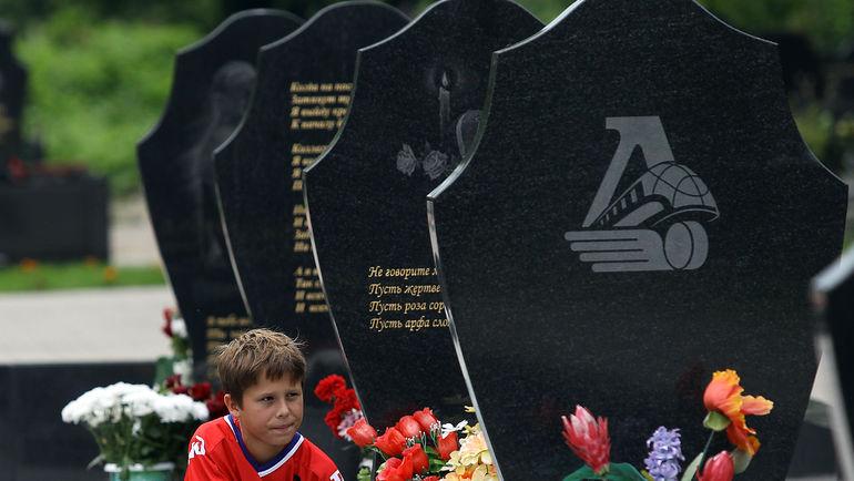 На Леонтьевском кладбище в Ярославле похоронены 14 человек из числа погибших в авиакатастрофе. Фото Владимир БЕЗЗУБОВ, Алексей БЕЗЗУБОВ, photo.khl.ru