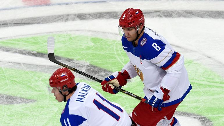 Евгений МАЛКИН и Александр ОВЕЧКИН. Фото photo.khl.ru