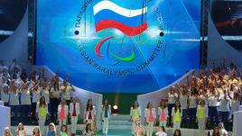 """Сегодня. Москва. Открытие Всероссийских паралимпийских соревнований в концертном зале """"Крокус Сити Холл""""."""