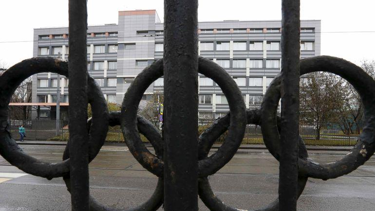 Офис Московской антидопинговой лаборатории. Фото REUTERS