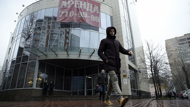 Офис РУСАДА в Москве. Фото AFP