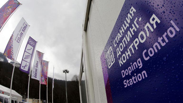 Табличка пункта допинг-контроля в Сочи-2014. Фото REUTERS
