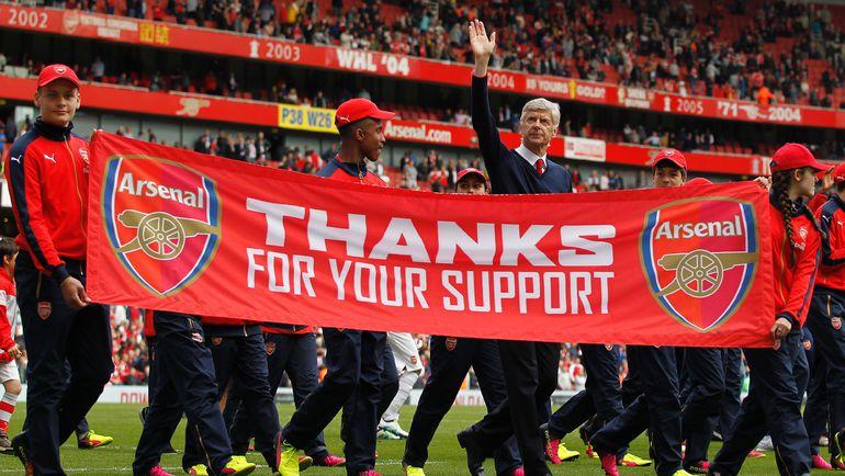 Арсен ВЕНГЕР и его команда благодарны болельщикам. Фото AFP