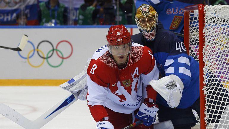 Туукка РАСК и Александр ОВЕЧКИН в олимпийском Сочи. Фото REUTERS