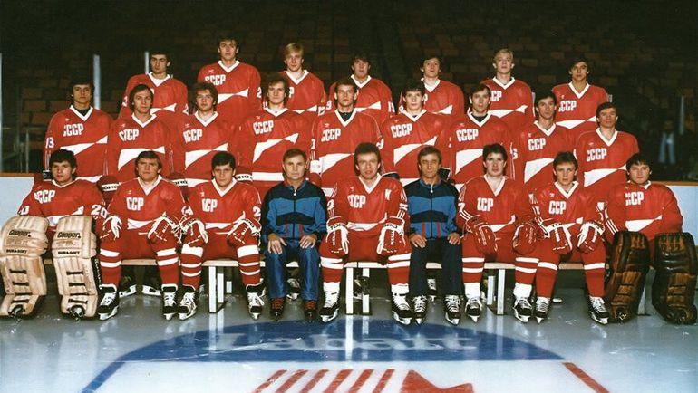 Сборная России на Кубке Канады-1987. Фото из личного архива хоккеиста