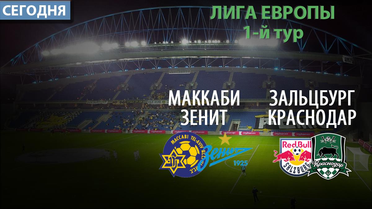 Прогноз на матч Аякс - Панатинаикос