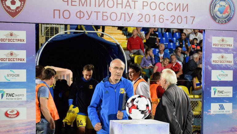 Иван ДАНИЛЬЯНЦ. Фото Григорий БОЧКАРЕВ