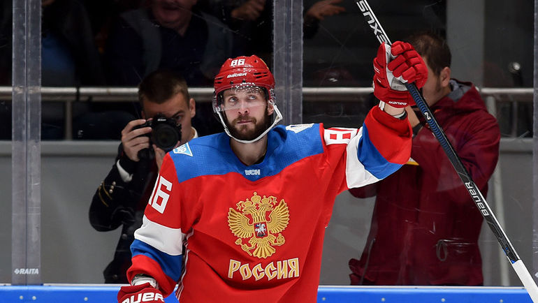 Никита КУЧЕРОВ. Фото Официальный сайт ФХР.