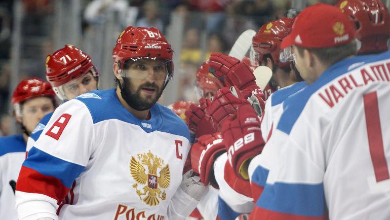 Сборная России готовится к старту Кубка мира. Фото USA Today