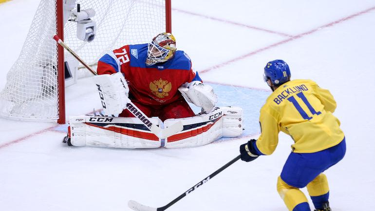 Сергей БОБРОВСКИЙ (№72). Фото USA Today