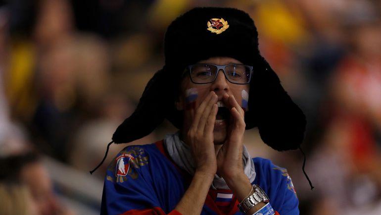 Болельщик сборной России. Фото AFP