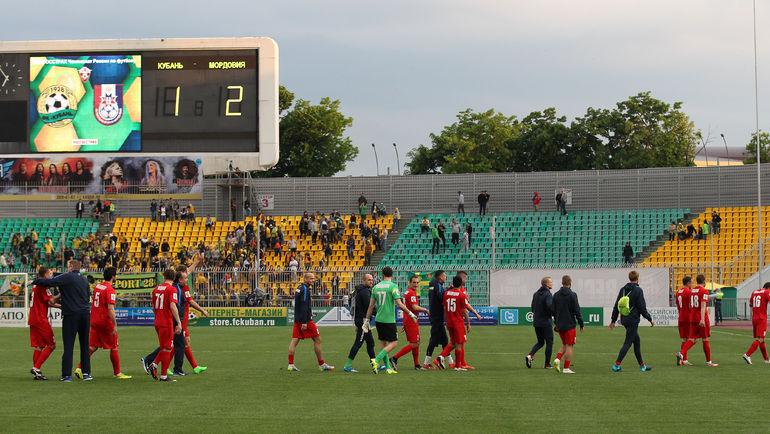 """Стадион """"Кубань"""" - один из самых удобных стадионов ФНЛ. Фото Виталий ТИМКИВ"""