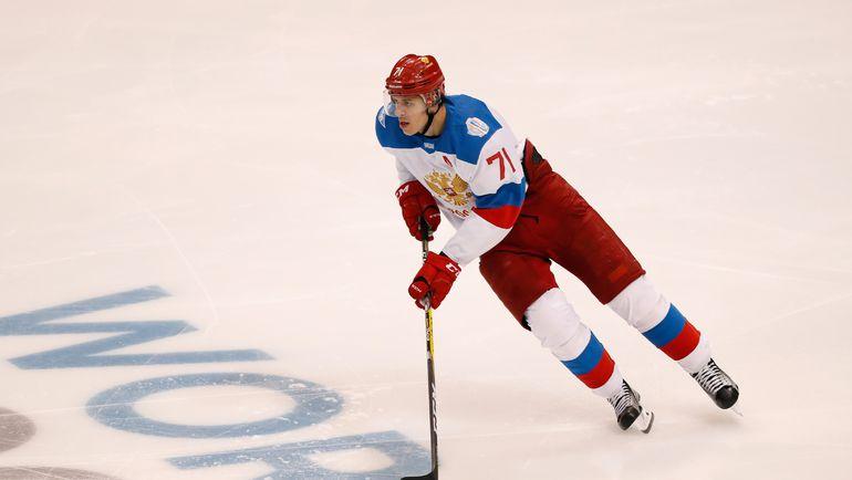 Евгений МАЛКИН. Фото AFP