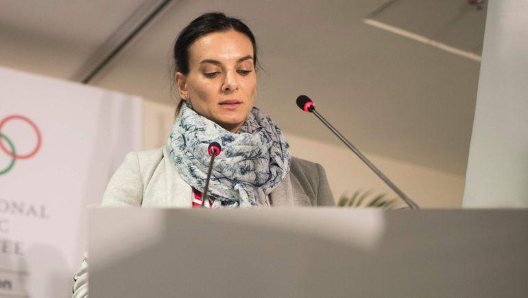 На олимпийском саммите в Лозанне 8 ноября Елена ИСИНБАЕВА имеет уникальную возможность быть услышанной. Фото AFP