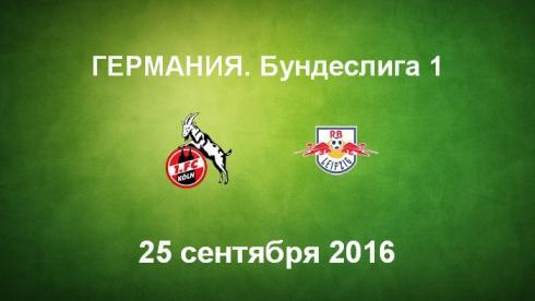 Боруссия менхенгладбах байер 7 мая 2016 смотреть
