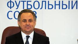 Виталий МУТКО переизбран на пост главы РФС.