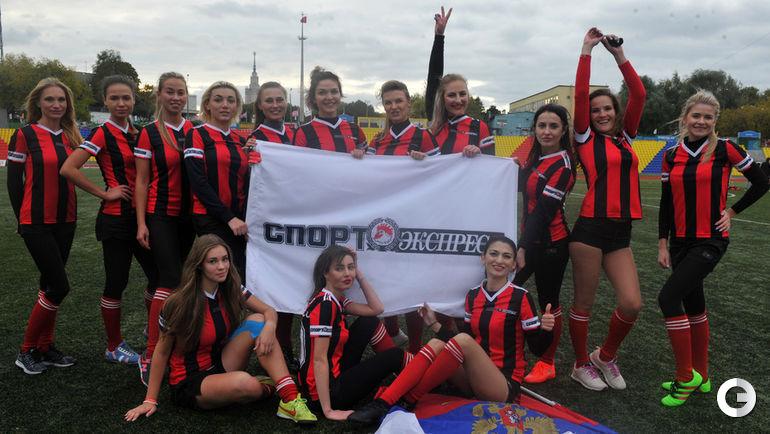 Вас есть женские команды по футболу в москве планируете заниматься