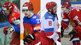 Никита ЗАЙЦЕВ, Артемий ПАНАРИН, Александр ОВЕЧКИН и Валерий НИЧУШКИН.