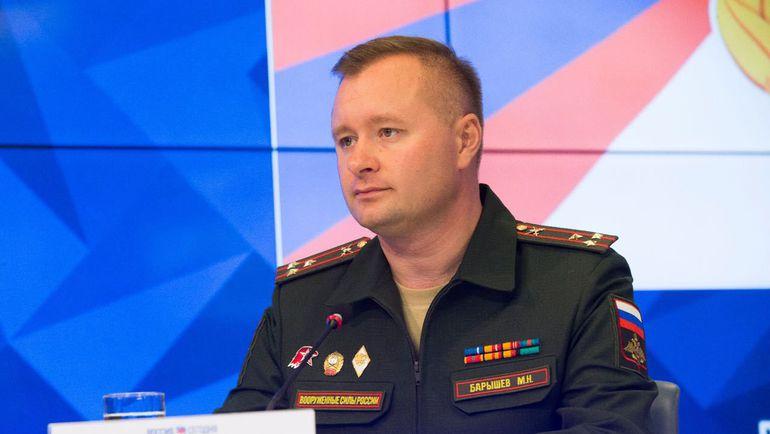 Михаил БАРЫШЕВ. Фото Пресс-служба ЦСКА