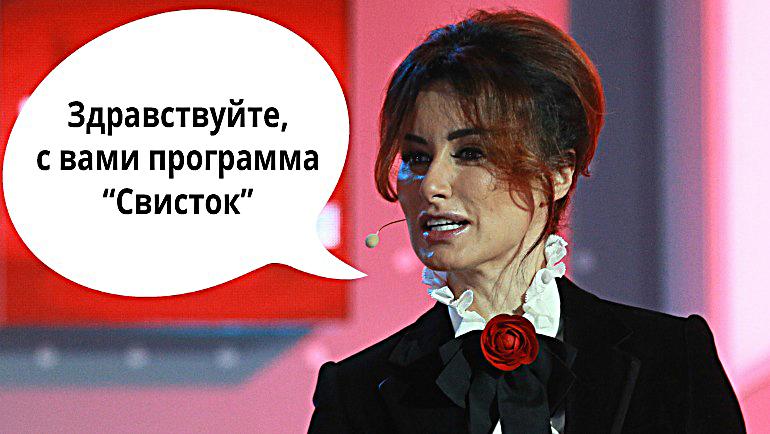 Тина КАНДЕЛАКИ.