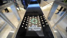 Суббота. Краснодар. Экскурсия по новому стадиону.