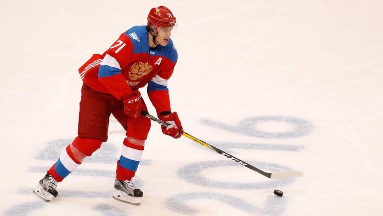 Евгений МАЛКИН на Кубке мира. Фото AFP