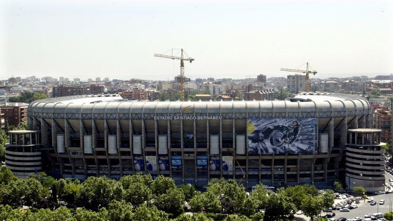 """""""Сантьяго Бернабеу"""" станет выше. Фото AFP"""