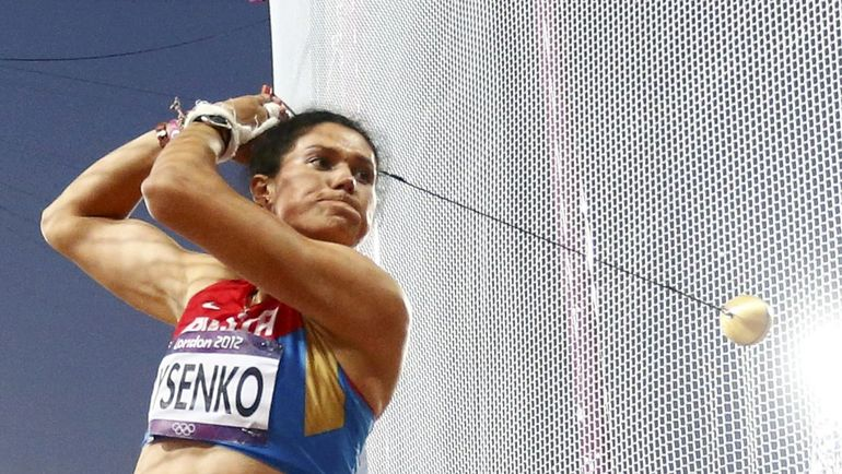 Татьяна ЛЫСЕНКО. Фото Reuters