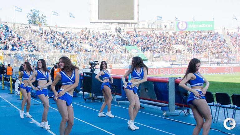 """На """"Петровском"""" в Санкт-Петербурге можно любоваться девушками из группы поддержки."""
