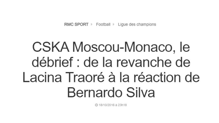 RMCSport.