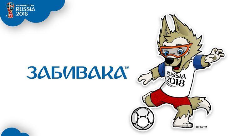 Волк Забивака - талисман чемпионата мира-2018. Фото fifa.com